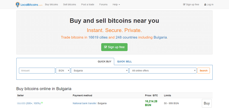 screenshot of the Localbitcoins.com interface